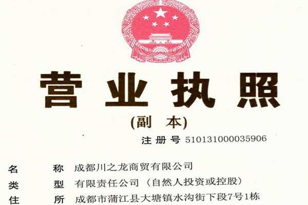 贵州遵义市播宏猕猴桃果业有限公司猕猴桃果园简介