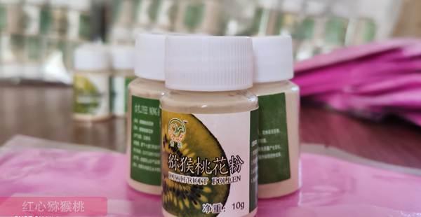 陕西佰瑞猕猴桃研究院有限公司是一家集猕猴桃科研开发及生产经营为一体的高科技企业