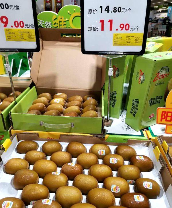 新西兰佳沛阳光金果g3猕猴桃价格